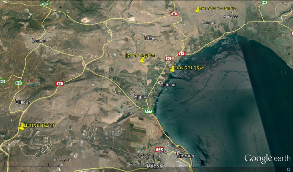 מפת תחנות השתלמות כלנית בגליל התחתון המזרחי 22.1.2015.  Google Earth