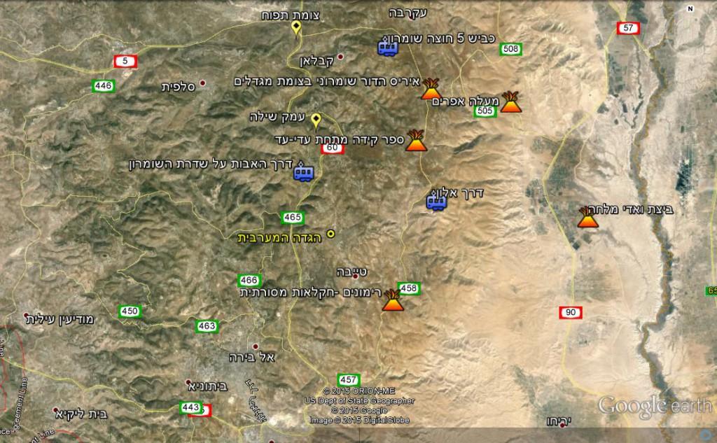 מפת תחנות השתלמות ספר-שומרון