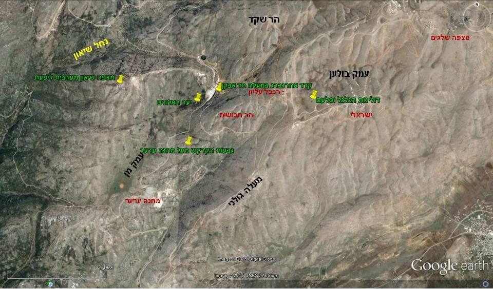 hermon map 2