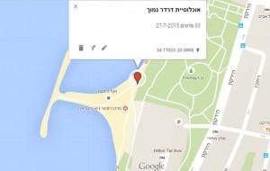aegialophula location