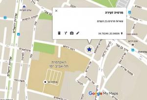 מיקום מרסיה בתל אביב