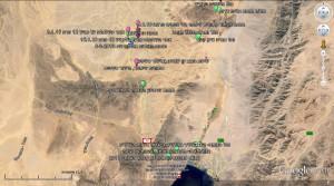 מפת תחנות נגב דרומי