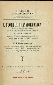 """צמח עבר הירדן"""": מימין - שער הספר במהדורה הצרפתית"""
