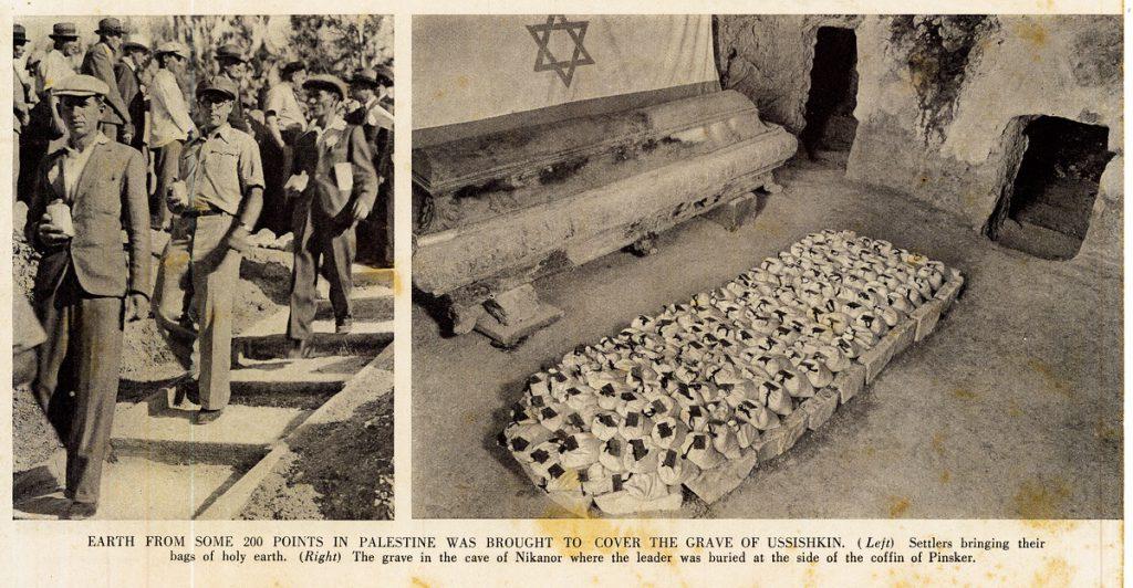 טקס 30 למותו של אוסישקין. על קברו שקיות קרקע שהובאו על ידי נציגים מכל ישובי הארץ (בתמונה השמאלית). מתחת לדגל: ארון העופרת עם עצמותיו של פינסקר.