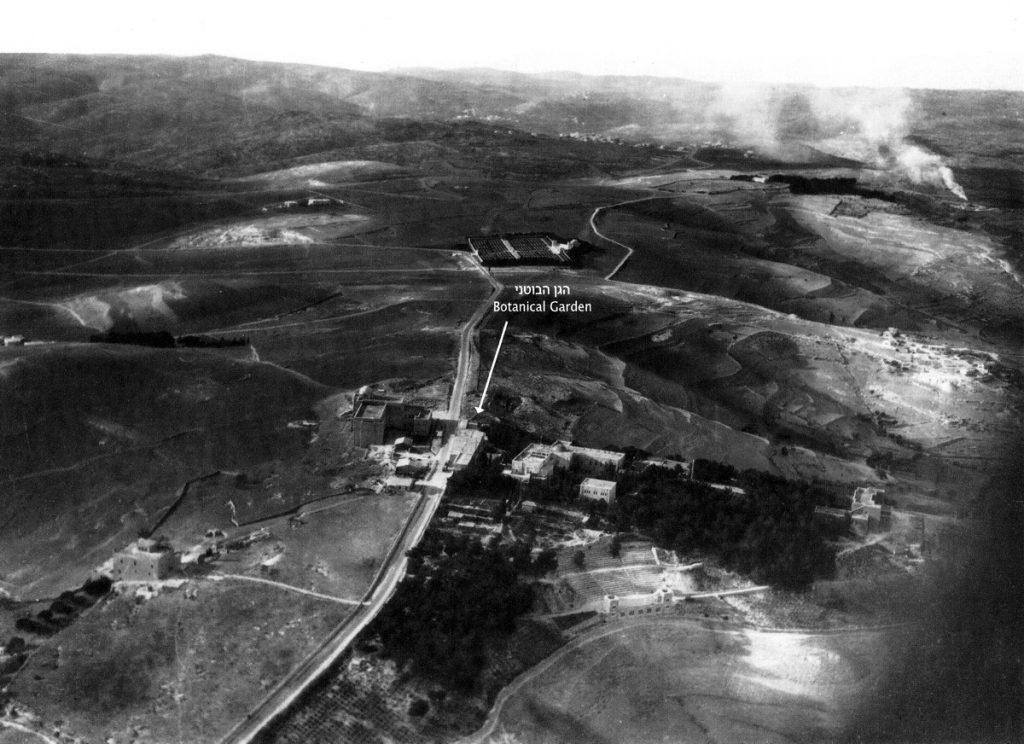 צילום אויר של הר הצופים, אמצע שנות השלושים, מבט ממזרח. מקור: ספריית הקונגרס.