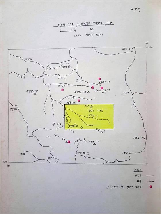 מפה 1.מפת אזור סקר אדמונית החורש בשנות ה 70 (מתוך אורטל, 1975)