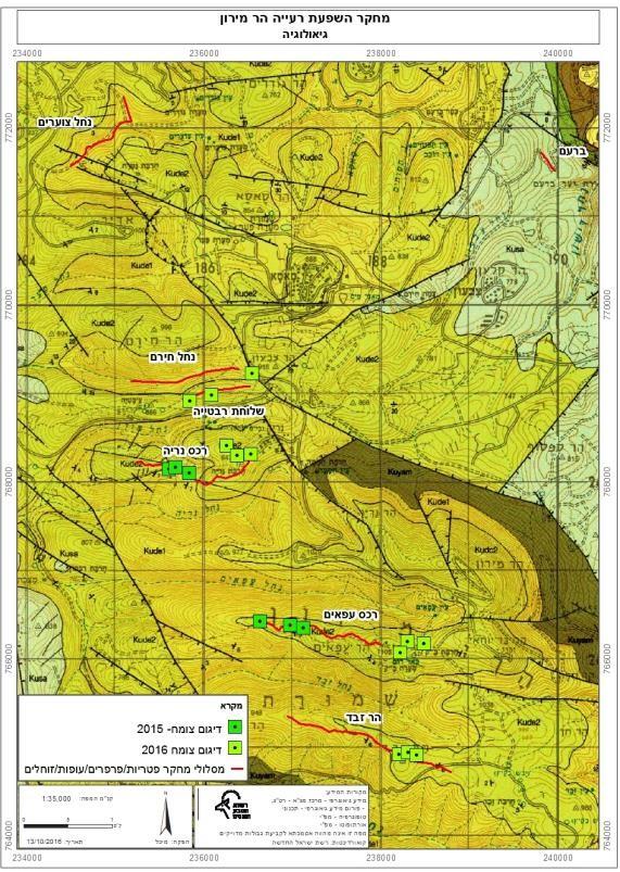 מפה 2: מפה גיאולוגית של אזור המחקר בהר מירון עם ציון אתרי הדיגום.