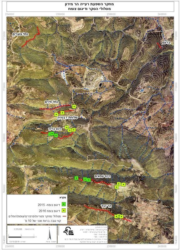 """מפה 2. תצ""""א וטופוגרפיה עם ציון אתרי הדיגום. חלקות בירוק – דיגום צומח בשיטת סטפ-פוינט."""