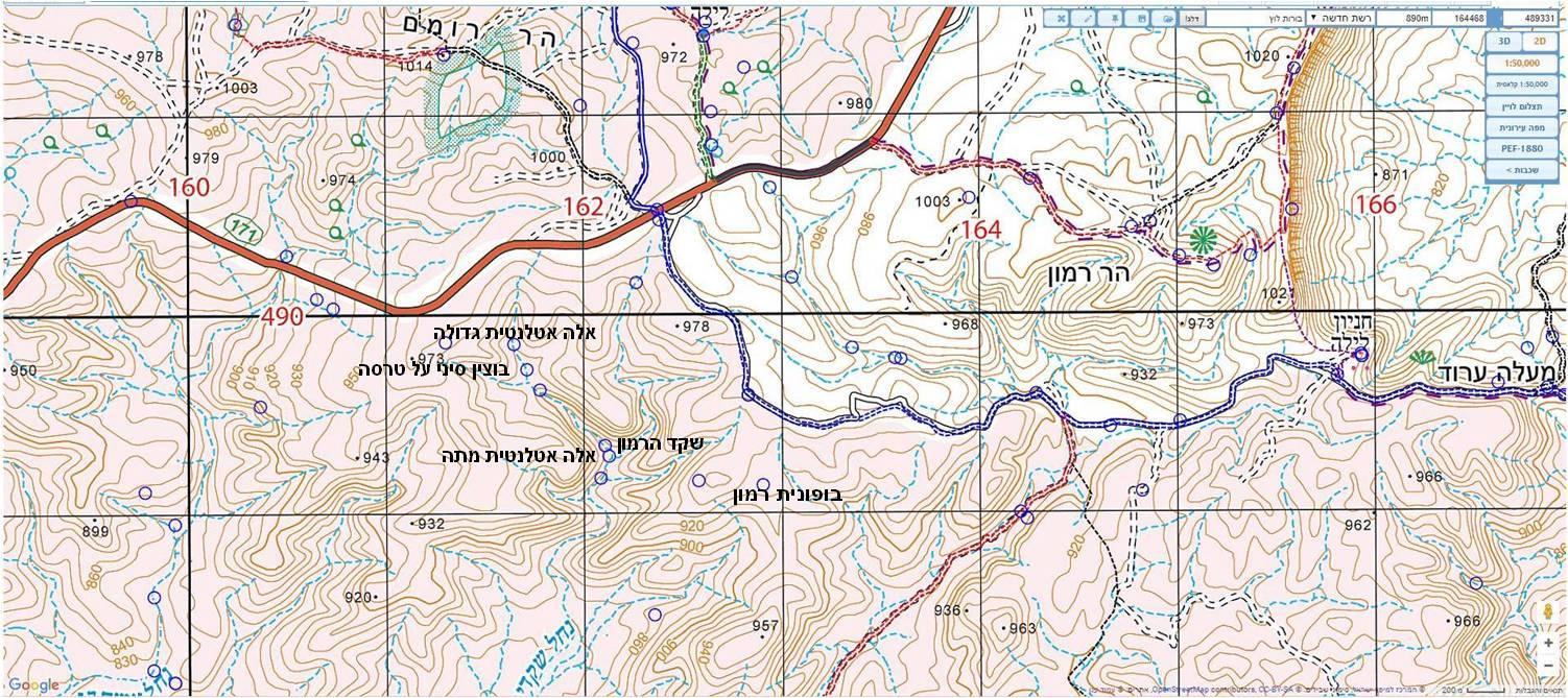 מיקום אתר בופונית הרמון (תחנה 2) ונחל שקדים (תחנה 3),. על בסיס מפת עמוד ענן