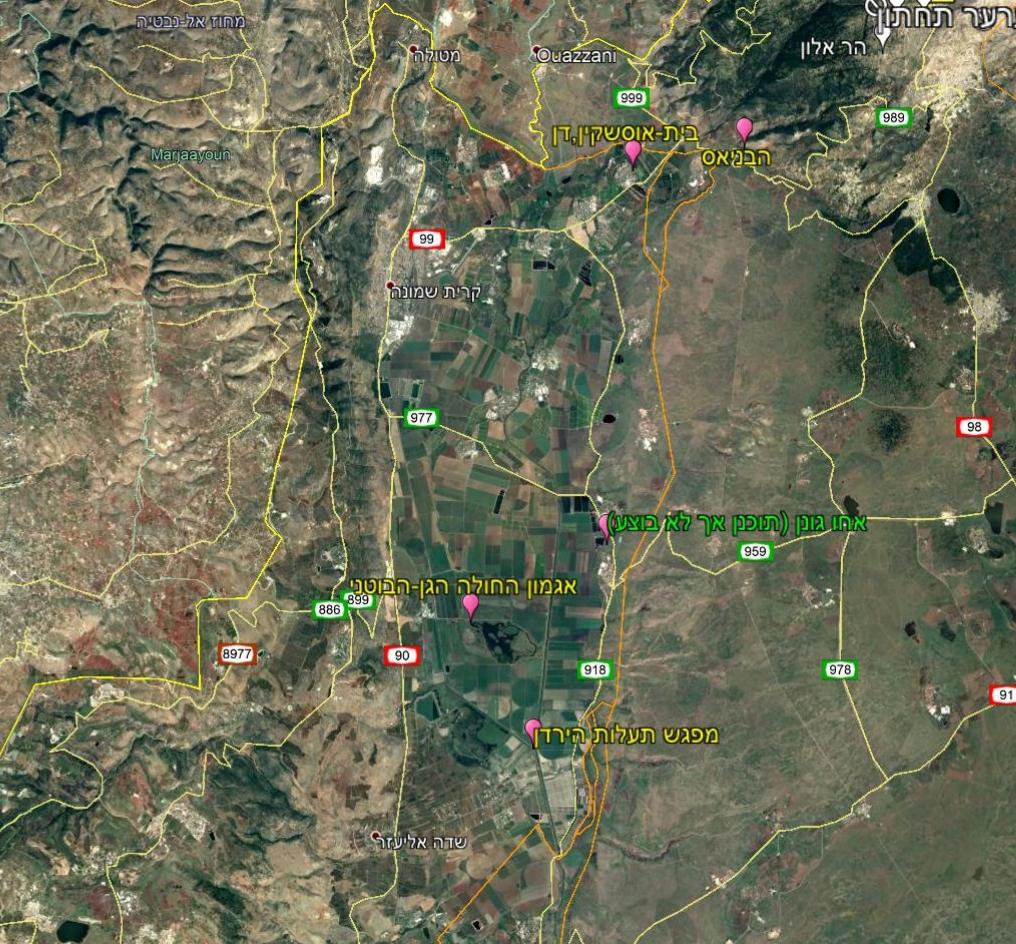מפת תחנות ההשתלמות בעמק החולה והדן